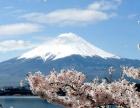 厦门旅行社_78月厦门到日本本州旅游特价全日空直飞厦门往返6天