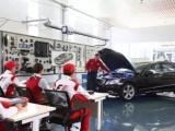 怎样辨别汽车维修汽车美容学校
