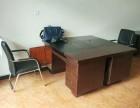 沙坪坝区办公厂长期批发办公电脑桌档案柜办公室沙发接待沙发