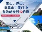 秦皇岛国泰国际旅行社