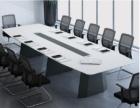 朝阳区办公家具公司 亚运村办公家具定做 会议桌定做