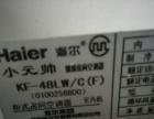 海尔家用空调柜机