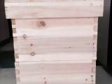 精品烘干杉木蜂箱/双面抛光/不变形/中蜂意蜂蜂箱特价热销/带继箱