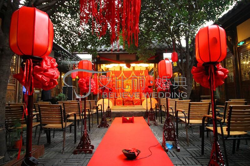 艾比丽婚典策划3699元中式3999元鲜花西式婚礼超值套餐