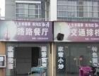 两间门面房出租车站附近(原交通排档)