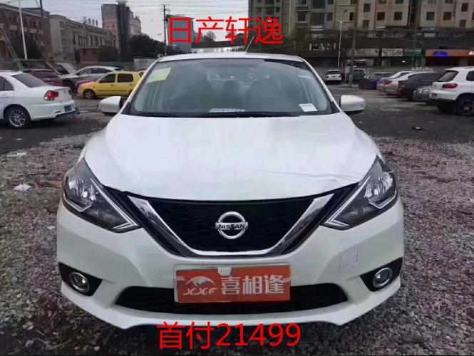 重庆喜相逢以租代购一成首付弹个车不看征信
