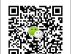 诚招声誉好的冷饮店加盟服务商_福州冷饮招商加盟