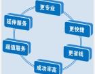 广东 医疗器械经营许可证 专业代办