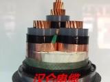 吉林高压电力电缆厂家直供国标保检订货方便