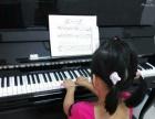 清远艺尚钢琴培训 全心全意为你实现音乐梦