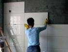 西安粉刷墙面