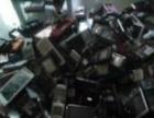 回收废手机,烂手机,旧手机,好手机,