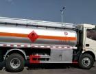 转让 油罐车东风正宗国五危货8吨油罐车现车