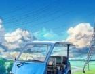 加顺电动巡逻车价格,加顺厂家省最低加盟 欢迎加盟