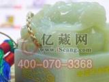 中国申奥徽宝套装 王希伟李建忠联袂创作冬奥会玉玺