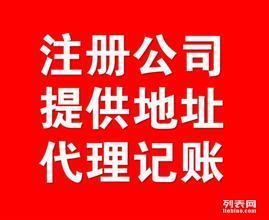 代理核定湖南省开头公司名字,冠名湖南开头公司名字