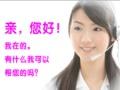 欢迎访问(成都LG洗衣机官方网站)各售后服务咨询电话欢迎您