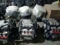 高价回收汽车配件,库存积压件,下线件