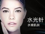 龙岩韩式半永久美容专业培训