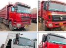 公司现有大量欧曼,天龙,解放,德龙,豪沃。二手大货车出售 -3年9万公里22万