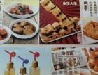 【土大力小吃拍档名家】加盟/加盟费用/项目详情