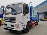 重慶垃圾清運車,垃圾轉運解決方案