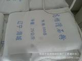 辽宁省涂料级滑石粉 陶瓷级滑石粉 造纸级滑石粉 油漆级滑石粉等