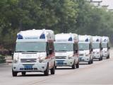 北京出院轉院120救護車出租聯系電話