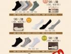 大时代七天防臭袜效果怎么样大时代防臭袜怎么卖怎么代理