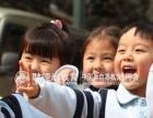 南昌融德幼儿园