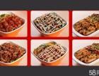 土耳其烤肉 土耳其烤肉加盟+ 线上+线下餐饮模式