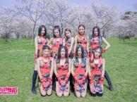 长沙单色舞蹈 暑期班招生 拉丁舞中国舞爵士 0基础教学