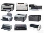 范湖 菱角湖 香港路上门打印机维修加粉 打印机销售