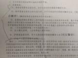 换国外驾驶证翻译公司 车管所认可翻译