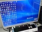 网吧长城/冠捷32寸白色显示器,质保一年,特价甩卖,数量不多