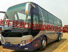 宁波到咸阳的客车发车时刻表18360002580 票价多少
