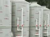 喷淋塔废气净化塔pp酸雾净化脱硫塔废气过滤成套设备