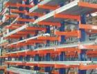 可拆装悬臂式工厂仓储货架