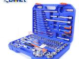埃米顿120件机修组套工具汽修汽保套筒扳手组合工具套装
