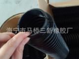汽车弹簧防尘罩 橡胶防尘罩