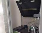 博B单身公寓 拎包入住 租金1300