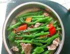 佛山蔬菜配送公司企事业单位学校工厂餐厅饭堂食堂承包