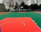 四川悬浮地板拼装泸州塑胶运动球场地板拼装幼儿园卡通防滑拼花板