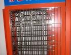 福州铝合金不锈钢钢丝绳防盗网防护网制作安装