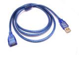 5米蓝色USB 2.0延长线 USB延长线 USB加长线 全铜带