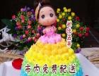 鄂州专业预定鲜奶蛋糕定制鲜花蛋糕送货上门鄂城区预定