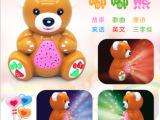 厂家直销益智儿童玩具 灯光音乐早教机 故事机 学习机 嘟嘟熊