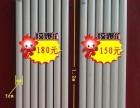 天津暖气片转让/百余种厨卫散热器惊爆价50-120