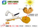 质量最好销量最好的最新农用园林工具葡萄西红柿绑枝机绑秧机