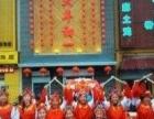邯郸吉庆龙鼓队